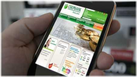 Как узнать задолженность по жкх через сбербанк онлайн