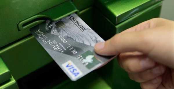 Изображение - Потерял банковскую карту что делать, как найти kak-najti-kartu-sberbanka-esli-poteryal_5