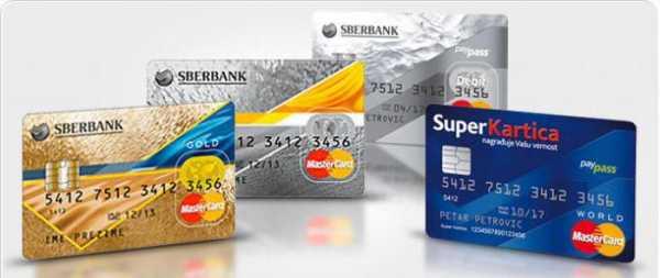 Изображение - Потерял банковскую карту что делать, как найти kak-najti-kartu-sberbanka-esli-poteryal_6