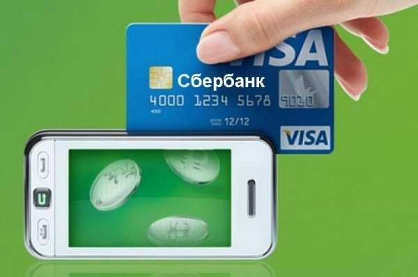 Изображение - Как оплатить билайн с карты сбербанка kak-oplatit-bilajn-s-karty-sberbanka-cherez-sms_7