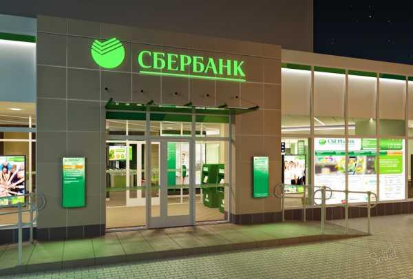 Изображение - Оплачиваем счет в сбербанке kak-oplatit-vystavlennyj-schet-cherez-sberbank-onlajn_20