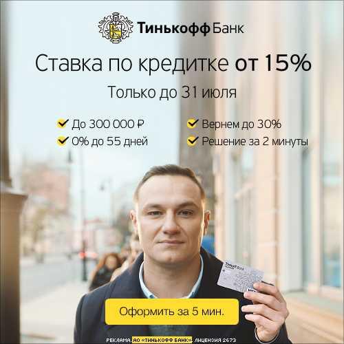 Изображение - Оплачиваем счет в сбербанке kak-oplatit-vystavlennyj-schet-cherez-sberbank-onlajn_8