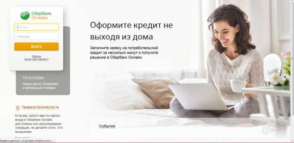 Изображение - Оплачиваем счет в сбербанке kak-oplatit-vystavlennyj-schet-cherez-sberbank-onlajn_9