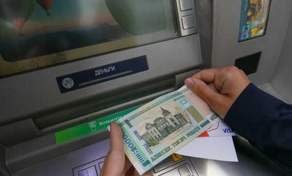 Как перевести деньги на карту сбербанка с карты беларусбанка