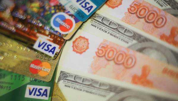 Как перевести деньги с карты мкб на карту сбербанка