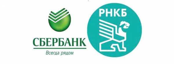 Изображение - Как положить деньги на карту сбербанка в крыму kak-popolnit-kartu-sberbanka-v-krymu_0