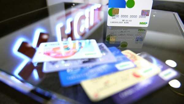 Изображение - Как положить деньги на карту сбербанка в крыму kak-popolnit-kartu-sberbanka-v-krymu_1