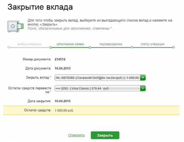 Изображение - Как закрыть вклад в мобильном сбербанк онлайн kak-zakryt-vklad-v-sberbank-onlajn-mobilnaya-versiya_5