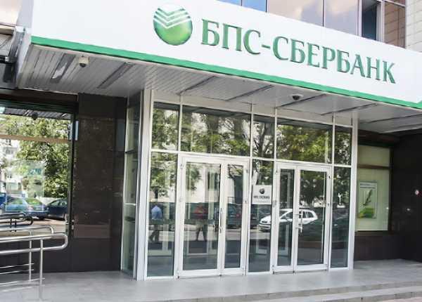 Изображение - Можно ли в белоруссии расплачиваться картой сбербанка kakie-karty-sberbanka-dejstvuyut-v-belorussii_1