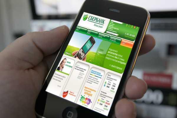 Изображение - Чем отличается мобильный банк от сбербанк онлайн v-chem-raznica-sberbank-onlajn-i-mobilnyj-bank_4