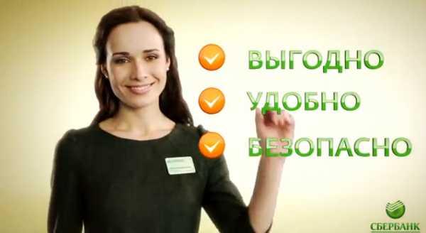 Изображение - Чем отличается мобильный банк от сбербанк онлайн v-chem-raznica-sberbank-onlajn-i-mobilnyj-bank_5