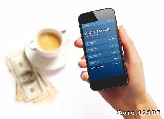Изображение - Чем отличается мобильный банк от сбербанк онлайн v-chem-raznica-sberbank-onlajn-i-mobilnyj-bank_6