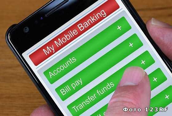 Изображение - Чем отличается мобильный банк от сбербанк онлайн v-chem-raznica-sberbank-onlajn-i-mobilnyj-bank_7