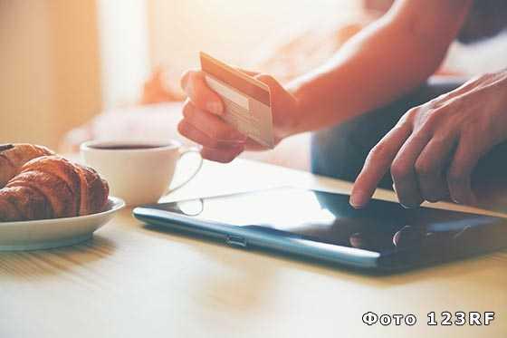 Изображение - Чем отличается мобильный банк от сбербанк онлайн v-chem-raznica-sberbank-onlajn-i-mobilnyj-bank_9